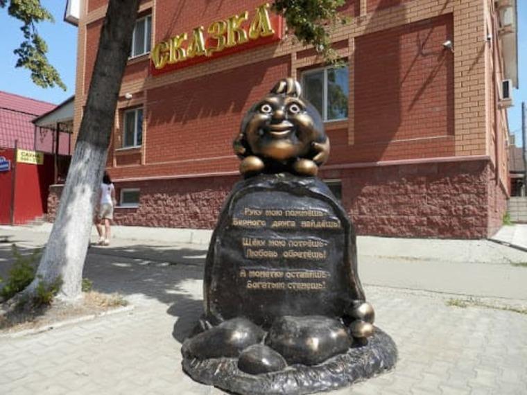 Памятник Колобку