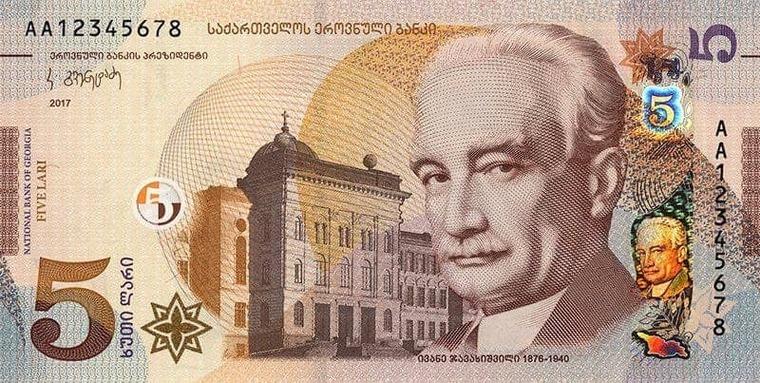 Купюра Грузии