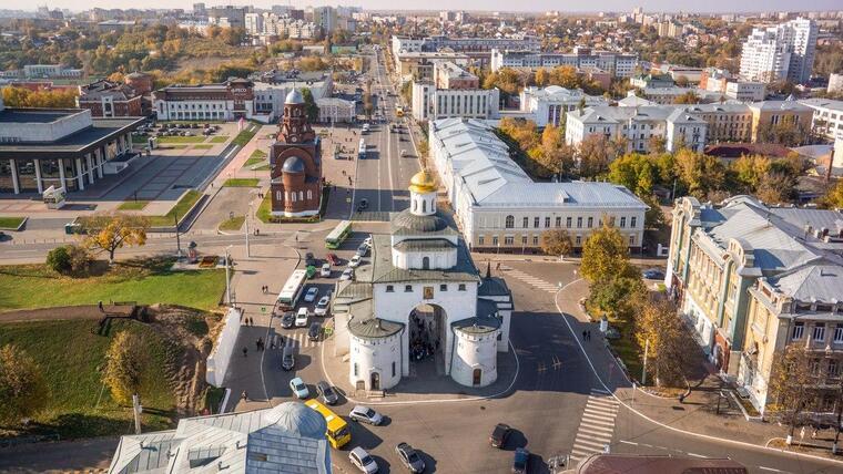 Владимир, город в России