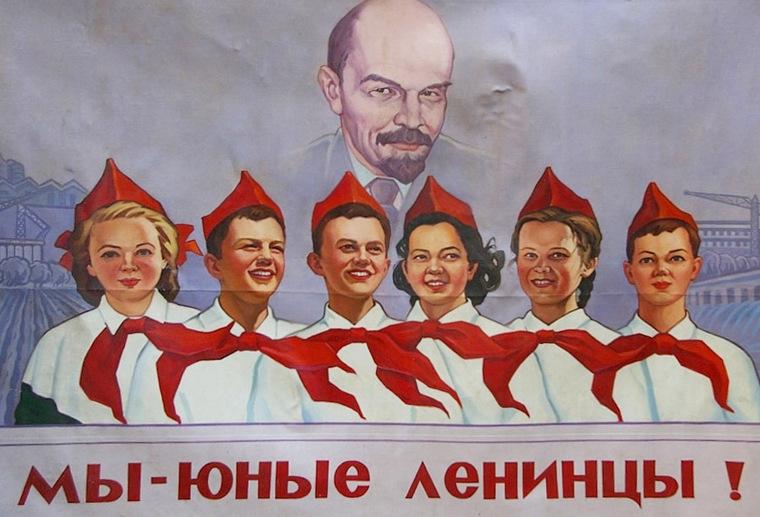 Ленин, СССР