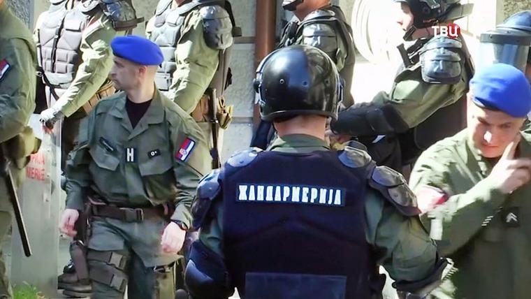 Безопасность в Сербии